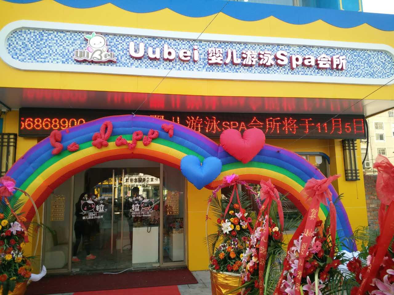 江苏-张家港店